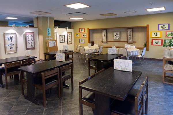 桜花亭カフェ