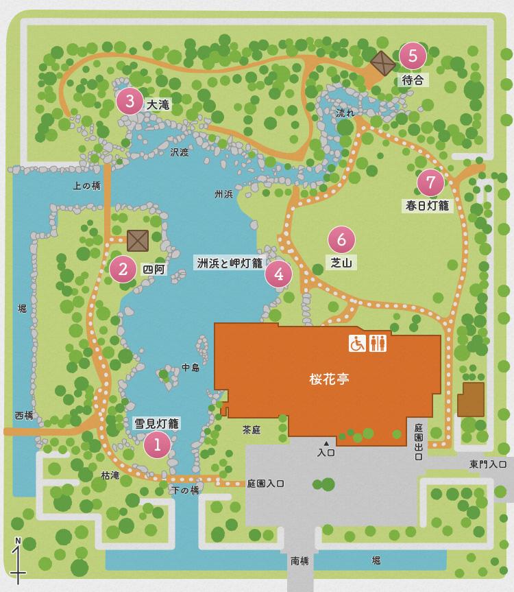 花畑記念庭園マップ